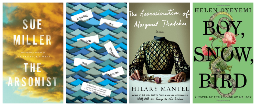 Best Book Covers 2014