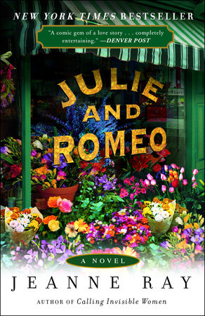 julie-and-romeo