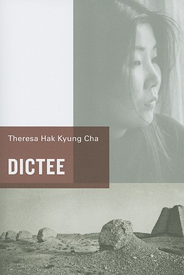 Dictee by Theresa Hak Kyung Cha