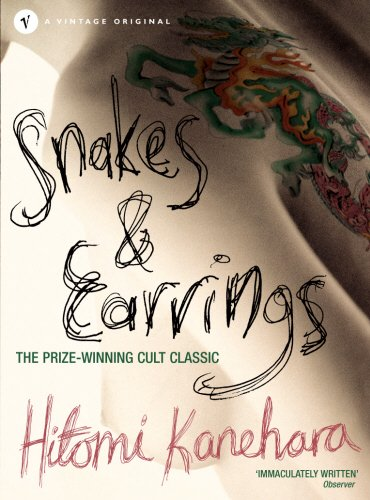 Snakes and Earrings  by Hitomi Kanehara