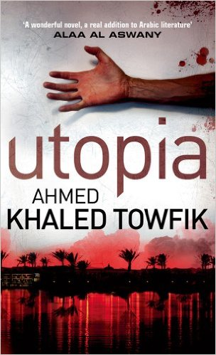 Utopia by Ahmed Khaled Towfik