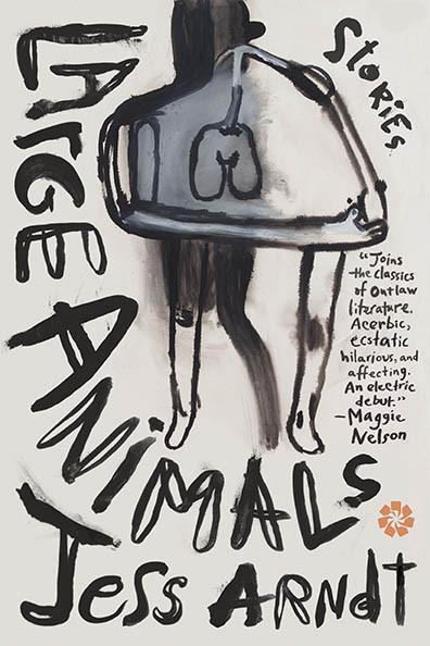 Large Animals by Jess Arndt