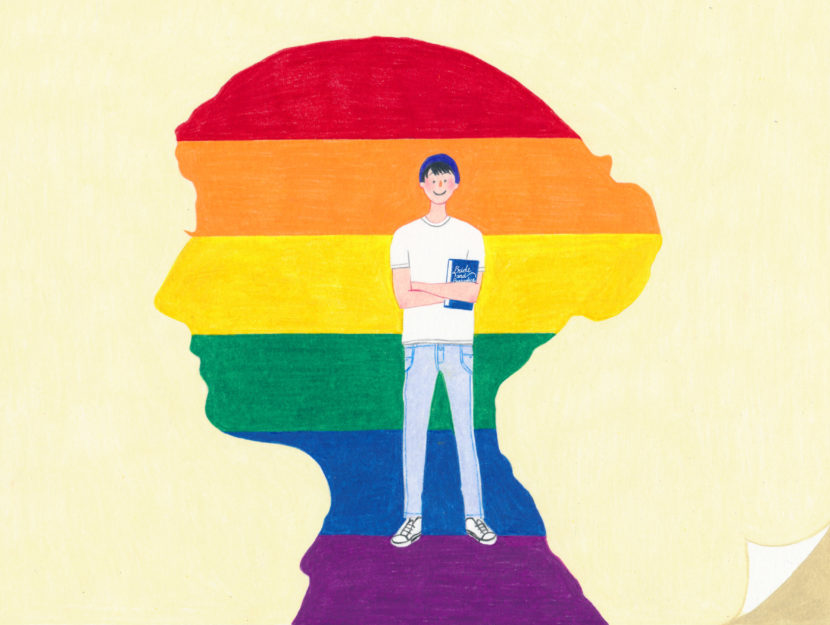 pride and prejudice century