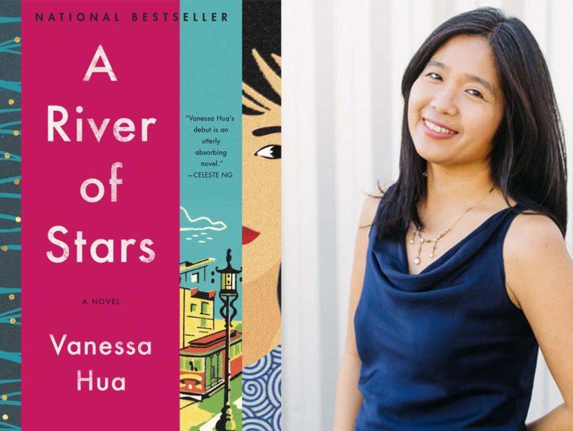 Vanessa Hua Interview
